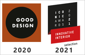 Good Design 2020 / ICONIC 2021
